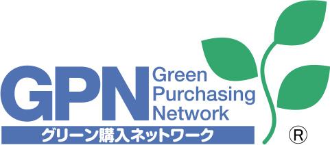 GPN Green Purchasing Network グリーン購入ネットワーク