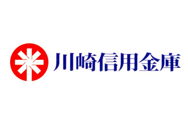 川崎信用金庫が再エネ100宣言 RE Actionへ参加 川崎市長を表敬訪問