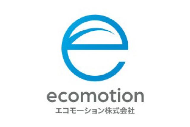 エコモーション株式会社が再エネ100宣言 RE Actionへ参加
