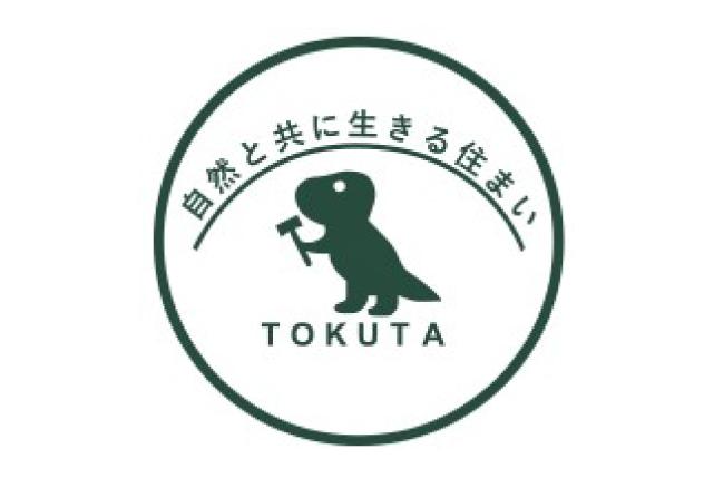 株式会社徳田工務店が再エネ100宣言 RE Actionへ参加