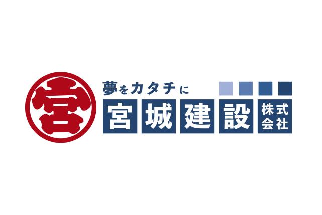 宮城建設株式会社が再エネ100宣言 RE Actionへ参加