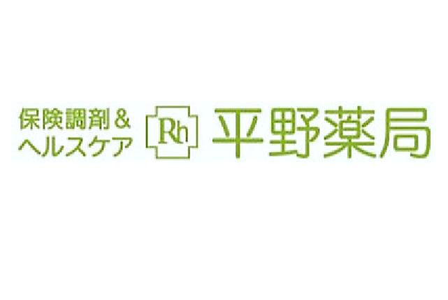 株式会社平野が再エネ100宣言 RE Actionへ参加