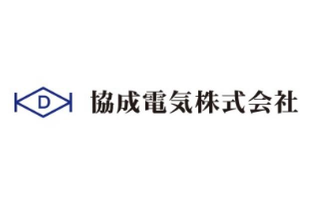 協成電気株式会社が再エネ100宣言 RE Actionへの参加