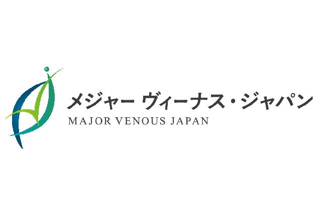 メジャーヴィーナス・ジャパン株式会社が再エネ100宣言 RE Actionへの参加