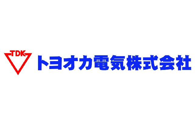トヨオカ電気株式会社が再エネ100宣言 RE Actionへの参加