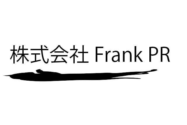株式会社Frank PRが再エネ100宣言 RE Actionへの参加